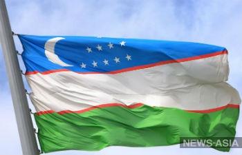 Узбекистан готовится присоединиться к ЕАЭС