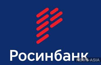 Кыргызский «Росинбанк» официально прекратил существование