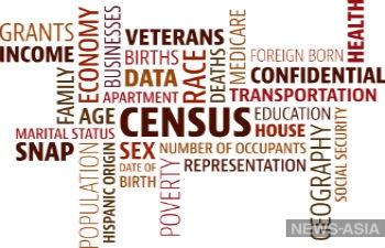 У Таджикистана остался год до переписи населения