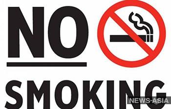 В Кыргызстане намерены запретить курение во всех общественных местах