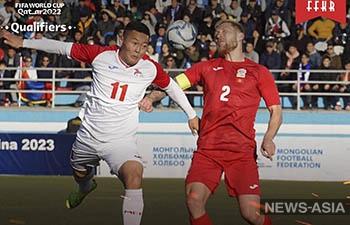 Футболисты Кыргызстана обыграли Монголию в матче квалификации Чемпионата мира