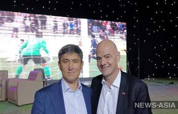 Глава ФИФА Джанни Инфантино намерен посетить Кыргызстан