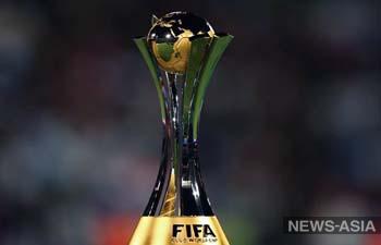 Клубный чемпионат мира по футболу 2021 года пройдет в Китае в новом формате