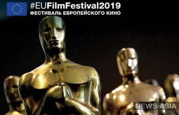 В Бишкеке открывается Фестиваль европейского кино