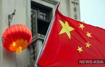 В ООН запустили первый сайт на китайском языке