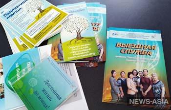 Паллиативная помощь в Кыргызстане: опытом с коллегами делятся эксперты из России