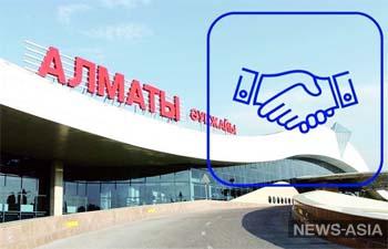 Международный аэропорт Алматы продают турецко-французской компании