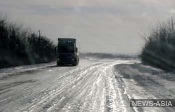 УВД Иссык-Кульской области Кыргызстана предупредило об опасности на дорогах