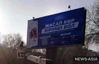 В городах Центральной Азии продолжается «наркотический челлендж»
