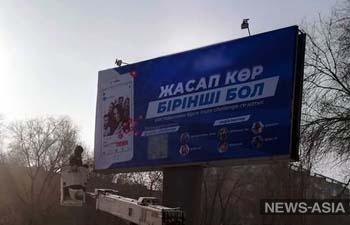 Билборды с рекламой наркотиков в странах Центральной Азии заказал блогер из РФ