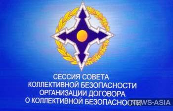В Бишкеке начинает работу саммит ОДКБ