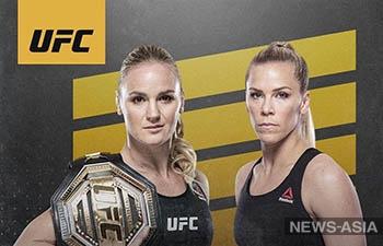 Чемпионка UFC Валентина Шевченко проведет бой в феврале 2020 года