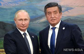 Россия приняла у Кыргызстана эстафету председательства в ОДКБ
