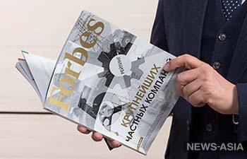 В Узбекистане начнут выпуск журнала «Forbes»