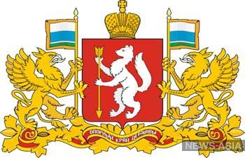 В Свердловской области самозанятые начнут платить налоги
