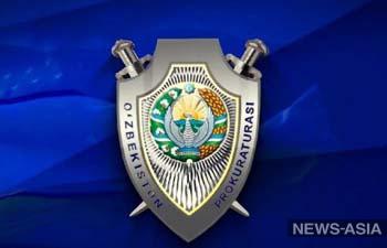 Узбекская Генпрокуратура передала дело об ОПГ  Гульнары Каримовой в суд