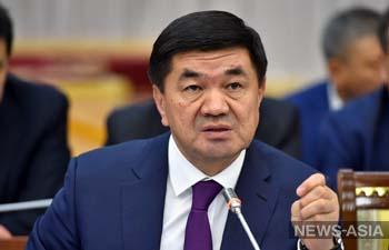 Премьер Кыргызстана  пообещал бороться с семейным насилием и насилием над детьми