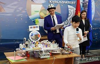 В Кыргызстане провели Международный день детей-изобретателей