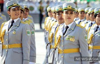 В Туркменистане приглашают на военную службу женщин