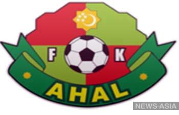 Боязнь привезти из Кыргызстана коронавирус стоила Туркменистану дисквалификации из Кубка АФК