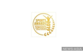 Sports Awards-2019: в Кыргызстане идет голосование за лучших спортсменов