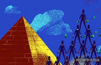 В Казахстане лопнула финансовая пирамида на почти 50 тысяч человек