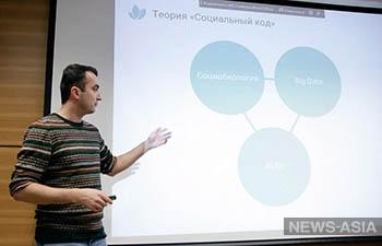 В России нашли новый способ вычисления индивидуальной мотивации для работников