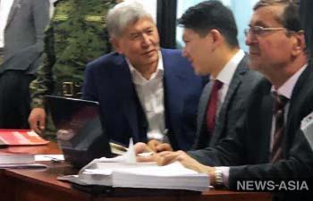 Суд по событиям в Кой-Таше с участием экс-президента Атамбаева будет закрытым