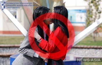 Студентам в Ташкенте запретили прикасаться друг к другу из-за коронавируса