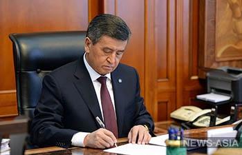 Бишкек, Ош и Джалал-Абад переходят на режим чрезвычайного положения