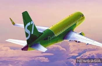 Российская авиакомпания S7 Airlines начала выдачу бонусных миль за самоизоляцию