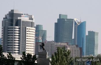 В Казахстане ожидается ослабление экономической активности