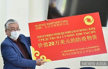 Китай пообещал оказывать помощь Кыргызстану в борьбе с коронавирусной инфекцией