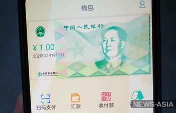 Китай на волне пандемии коронавируса запускает новую криптовалюту