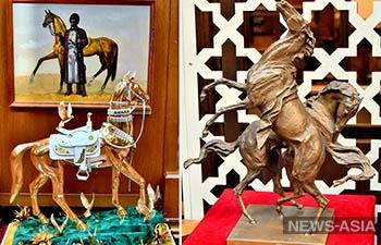 В Ашхабаде представили экспозицию, посвященную туркменскому скакуну