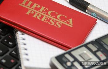 В рейтинге свободы СМИ Туркменистан уступил последнее место Северной Корее