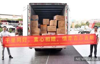 Китайский Гуанчжоу отправил гуманитарную помощь в Кыргызстан