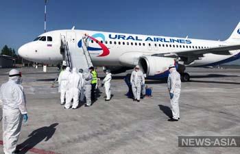 Екатеринбург отправил в Бишкек самолет с мигрантами и бывшими заключенными