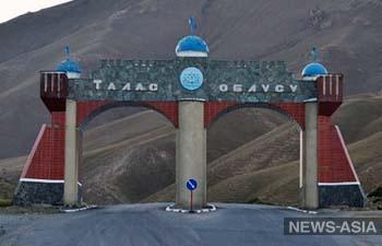 Таласская область Кыргызстана раскрыла секрет отсутствия в ней коронавируса