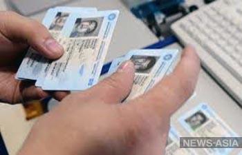 В Кыргызстане из-за коронавируса продлили сроки действия паспортов и регистрации