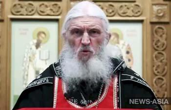 В России могут отлучить от церкви радикального священника-диссидента