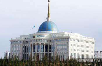 Фонд развития промышленности откроют в Казахстане