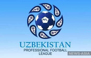 В Узбекистане возобновляются матчи республиканского чемпионата по футболу
