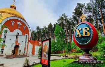 Пасхальное яйцо из Екатеринбурга стало самым большим в России