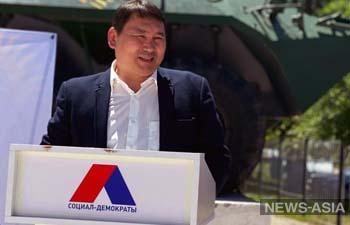 Сын экс-президента Кыргызстана Сеидбек Атамбаев возглавил политическую партию СДК