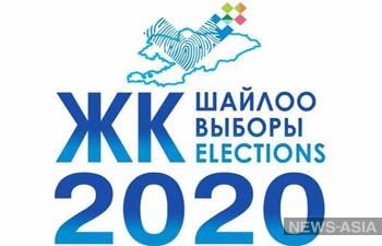 В Кыргызстане на выборы хочет идти уже 21 политическая партия