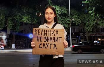 Узбекистанки рассказывают о своих проблемах через флешмоб #вместеобольном