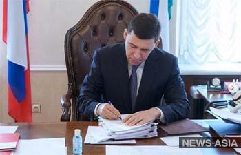Евгений Куйвашев продлил карантин в Свердловской области до середины июля