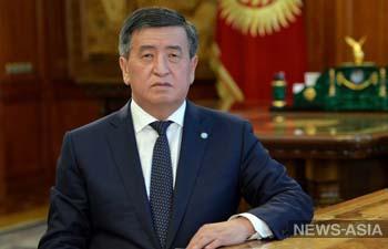 «Нет времени искать виновных»: президент Кыргызстана снова обратился к народу