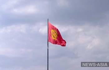 В Якутии появится канцелярия посольства Кыргызстана в России
